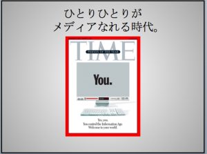 スクリーンショット 2015-06-04 15.32.13