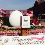 横浜赤レンガ倉庫で開催の「Red Brick Easter」 ウサギ×卵の花パーク