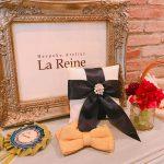 プレ花嫁さんはご注目を!外苑前のクラシカルエッセンスなドレスショップ・La Reine